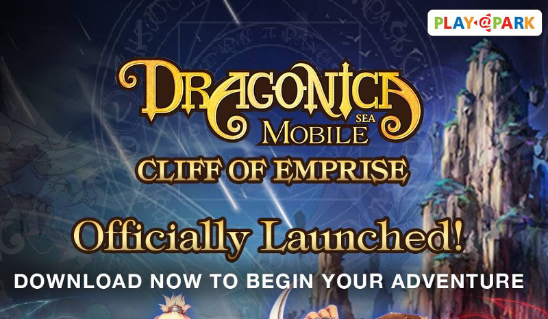 dragonica-mobile-sea-relaunch-image