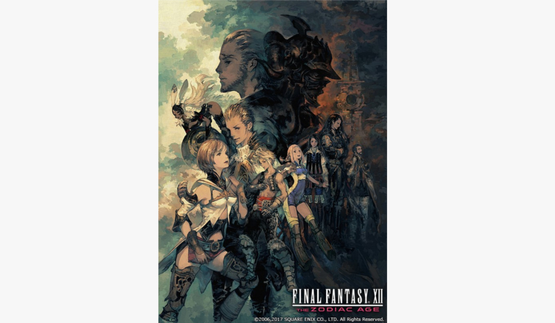 final-fantasy-xii-the-zodiac-age-philippines-release-image