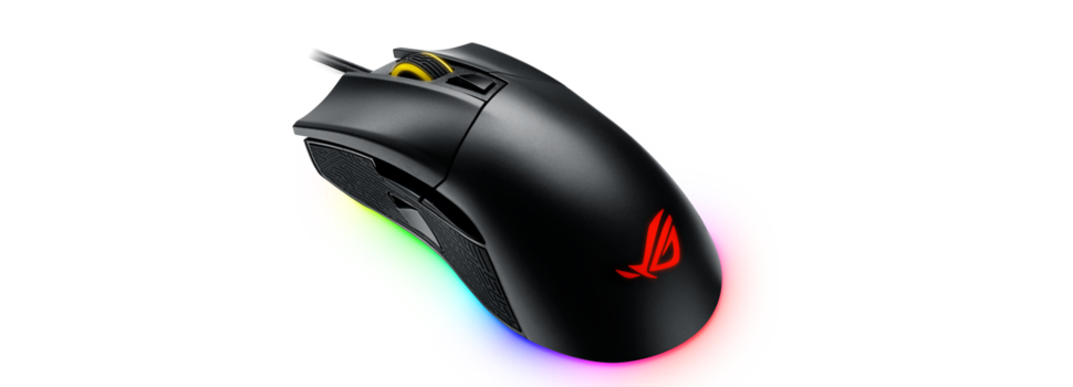 ASUS Republic of Gamers Announces the Gladius II