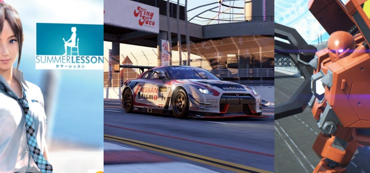 Big Announcements from Bandai Namco; including news on Summer Lesson, Gundam Breaker 3, and Project Cars 2