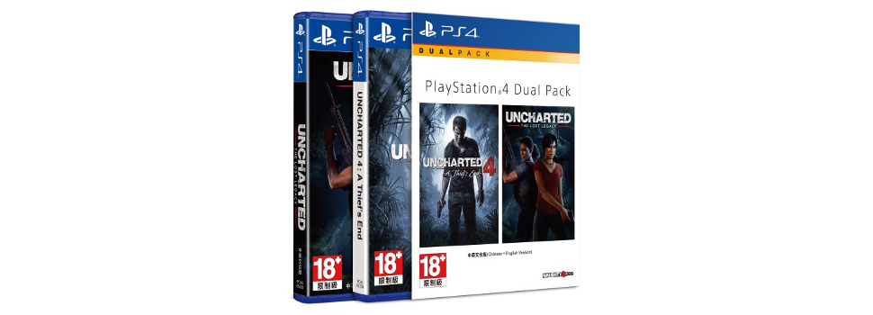 Uncharted Dual Pack for the PS4 available now