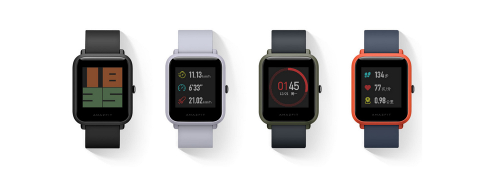 Inspire Dad To Get Active and Healthy This Father's Day with Xiaomi