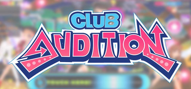 Club Audition Mobile is now live